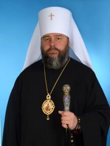 Митрополит Криворожский и Никопольский Ефрем