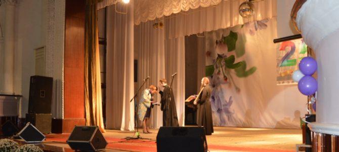 Священик привітав колектив та вихованців гуманітарно-технічного ліцею з ювілеєм.