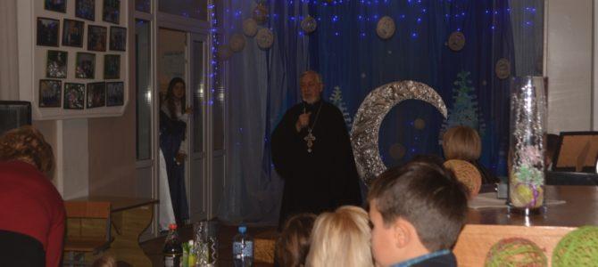 В Криворожском гуманитарно-техническом лицее №129 состоялся Рождественский благотворительный бал.