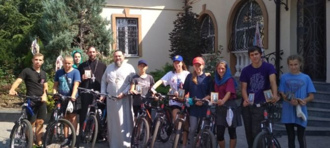 Молодежное велопаломничество Марганец-Кривой Рог